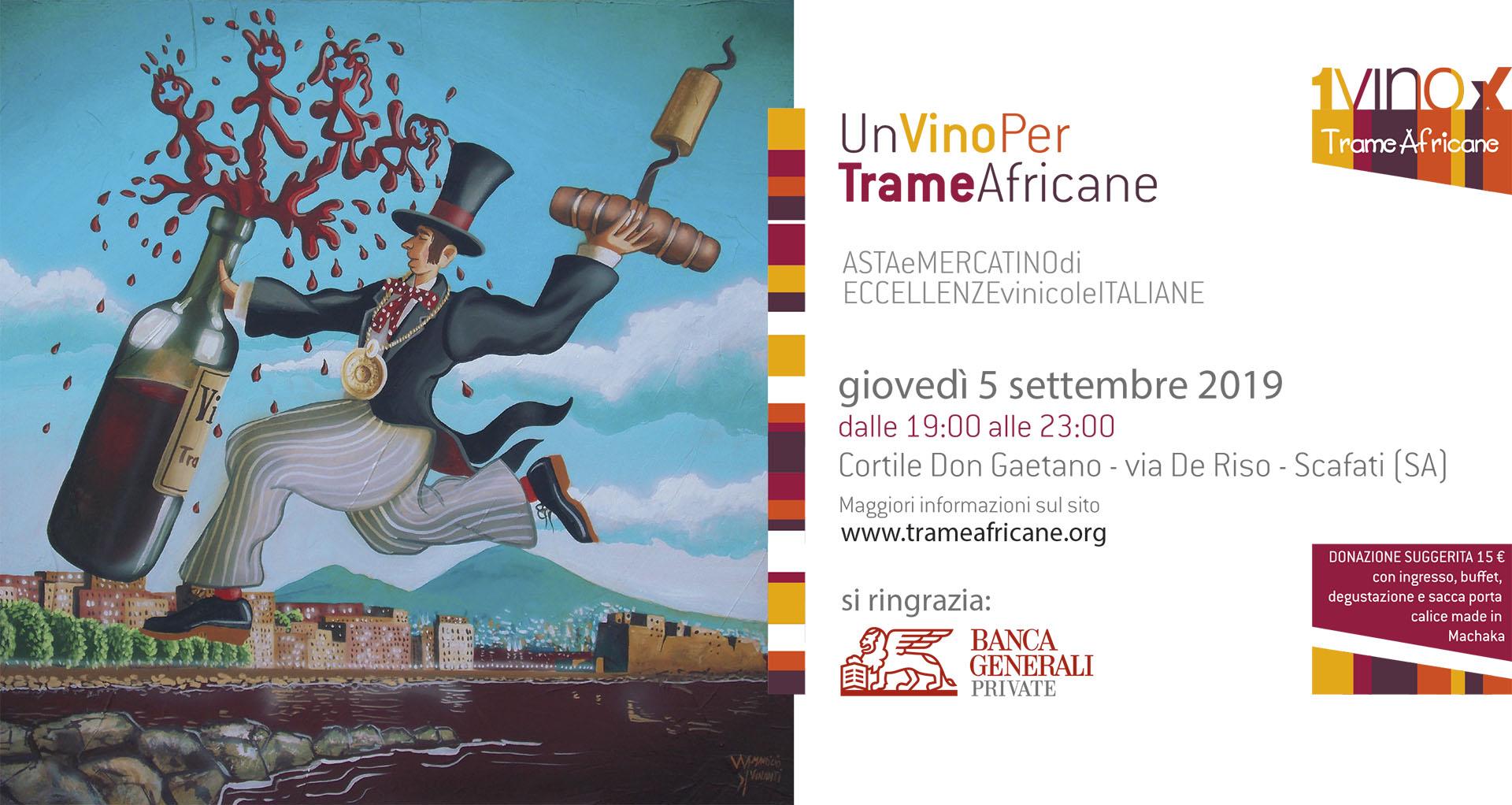 Invito per Un vino per Trame Africane